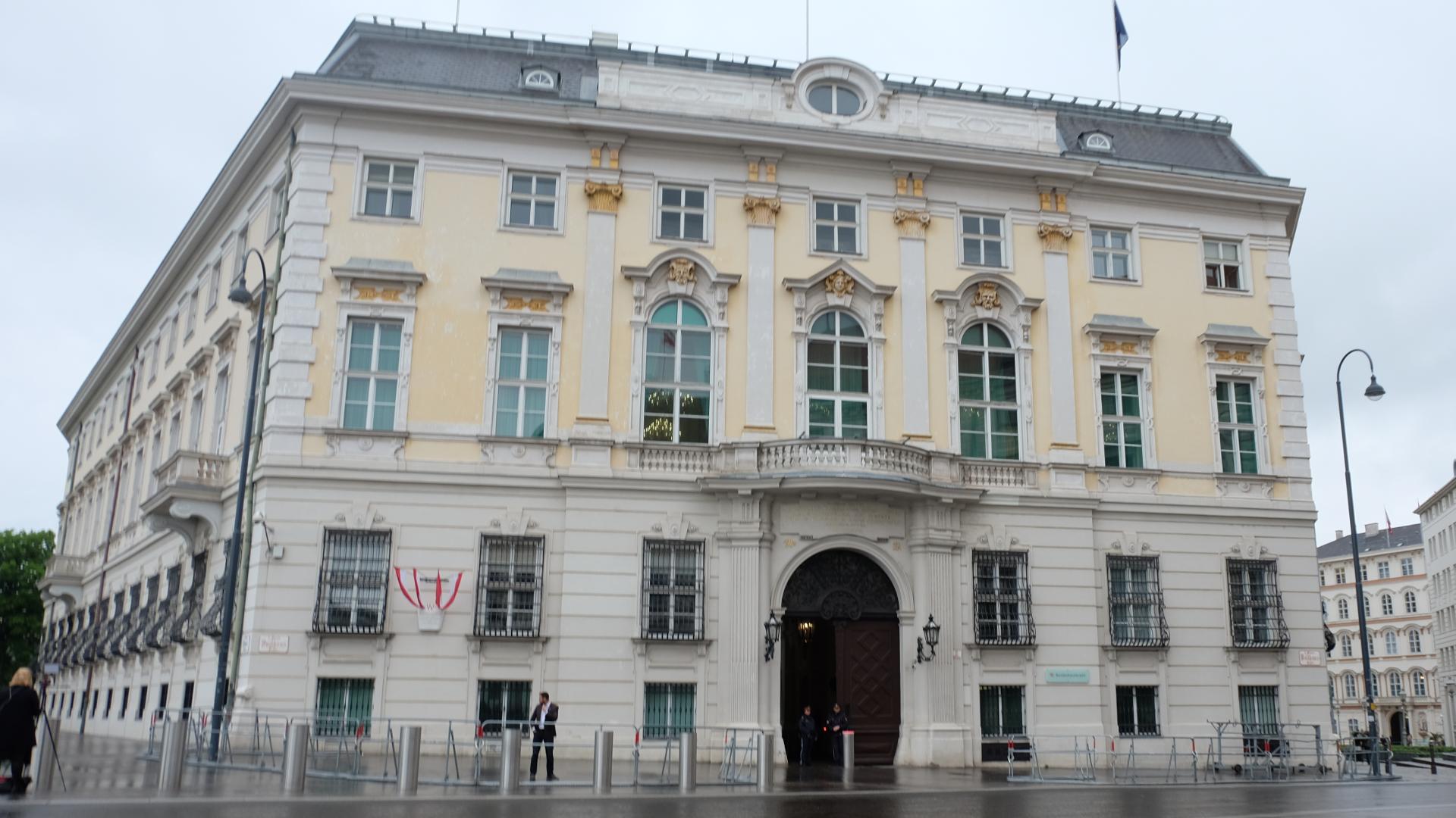 Medien-Medienministerium-Bundeskanzleramt-Wien-Kurz-ÖVP-Festplatte-Mitarbeiter-Reißwolf